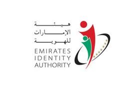 Company formation services in Dubai, Company formation Dubai, company liquidation Dubai, company formation consultants in Dubai